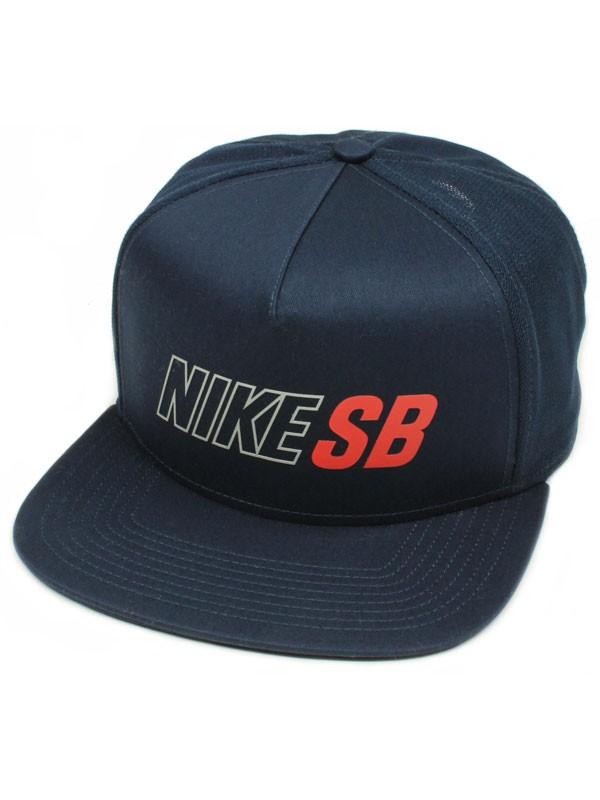 bde77621d Gorra Nike SB Dri Fit Navy   Códice Skate Shop Tienda Online