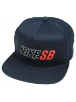 Gorra Nike SB Dri Fit Navy